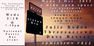 listen-ere-desert-townhouse-for-oct-2013-copy1