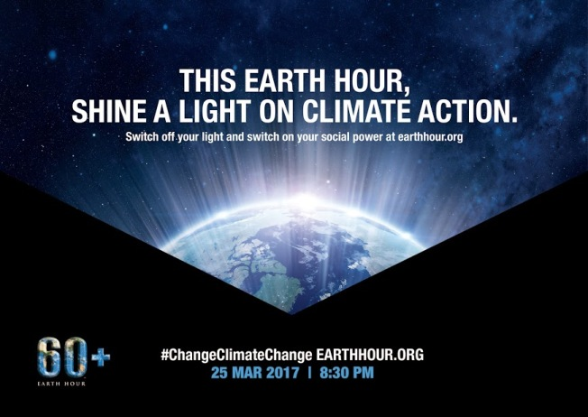 Earth Hour 2017_Global Poster _Public Landscape