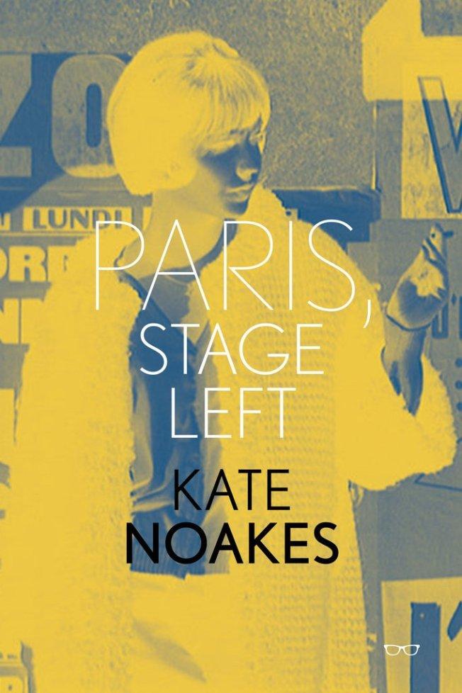 eyewear kate noakes.jpg