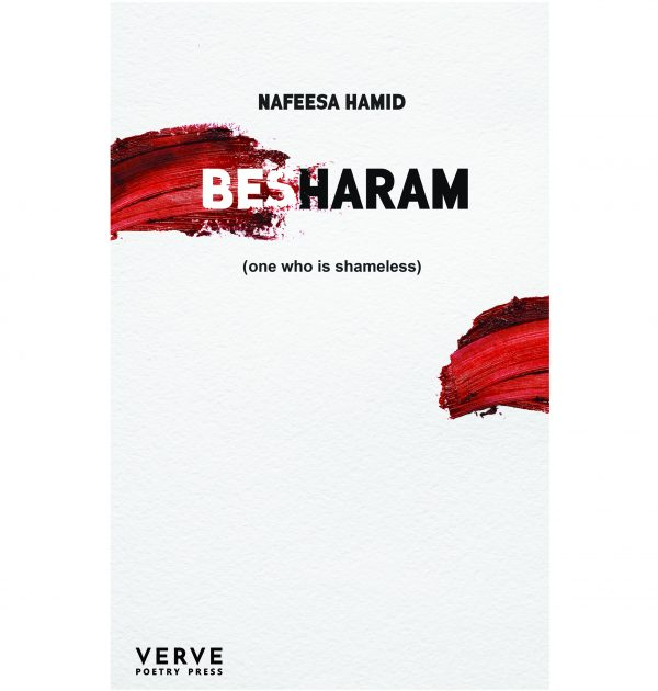 Besharam-SQU-600x630