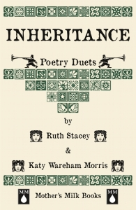 Inheritance-cover-2